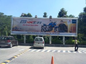 Suzuki Gixxer_Billboard_DLF Cyber City, Gurgaon
