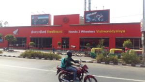 Semi-Naming Rights- Honda Vishwavidyalay