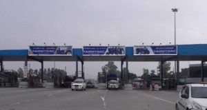 FARMTRAC- panipat-toll-2