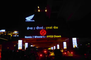 Honda Semi Naming & Ad Display